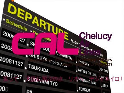 Chelucy with Imai Kentaro (THE APRILS)