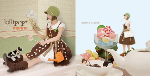 中田ヤスタカ、ハヤシベトモノリ、、イマイケンタロウ(THE APRILS)、オクダヒデタカ プロデュース marino 'lollipop+」