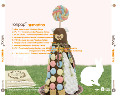marino lollipop+ back