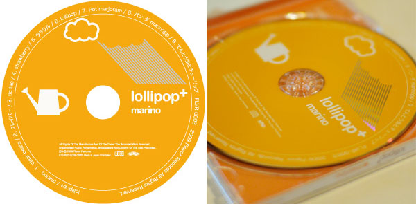 marino lollipop+ cd